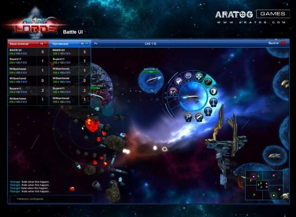 astro-lords-screen2