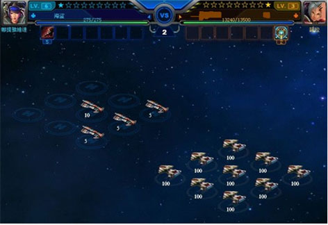 online galaxy game
